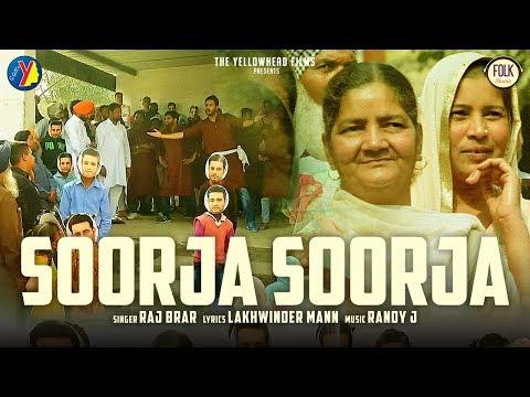 Soorja Soorja   Aam aadmi    Raj Brar   Randy J   Lakhwinder Mann   Latest Punjabi  Song 2018