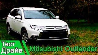 Mitsubishi Outlander: Брать или не брать?  Тест драйв 2016