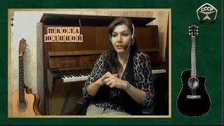 Быстрое обучение игре на пианино Аккомпанемент вслепую ШКОЛА ЮДИНОЙ