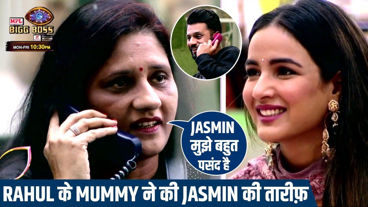 Download Bigg Boss 14: Rahul Vaidya Ki Mummy Ne Ki Jasmin Bhasin Ki Taarif, Rubina Par Kahi Ye Baat   BB14