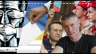 Неуважение. Послание Украине. Предложение учителям. Юнармейцы. | Ройзман