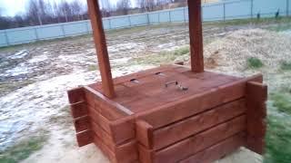 видео Как сделать домик для колодца своими руками