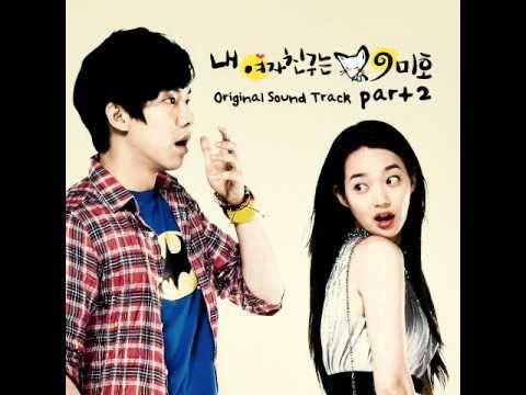 My girlfriend is a Gumiho OST-Oh La La-Kim Gun Mo