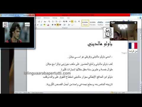 learning Arabic language online (via Skype) - listening exercise