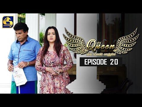 Queen Episode20  02nd September 2019
