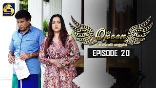 Queen Episode20 || 02nd September 2019 Thumbnail