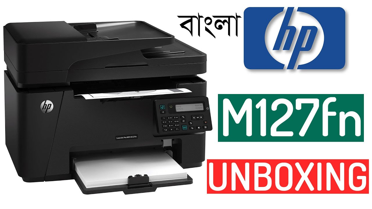 Hp Laserjet Pro Mfp M127fn Unboxing Amp Review Youtube