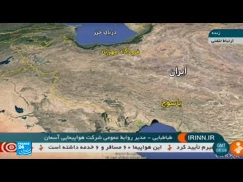 استئناف عمليات البحث عن طائرة ركاب تحطمت جنوب غرب إيران  - نشر قبل 2 ساعة