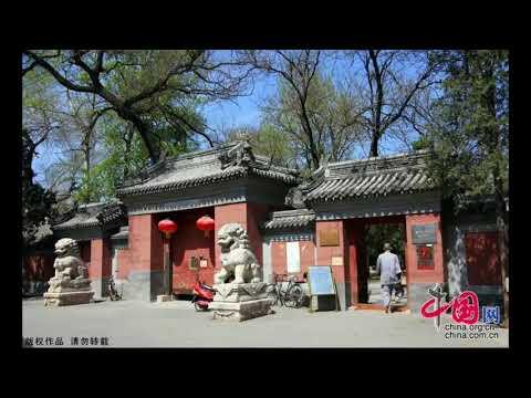 Fayuan Temple (Beijing)