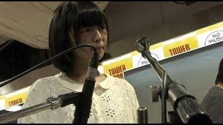 うみのて【SAYONARA BABY BLUE】2013/1/12 新宿タワーレコード