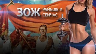 Зачем в СССР заставляли людей заниматься спортом и что из этого вышло