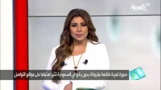 تفاعلكم: بائع فاكهة سعودي يترك بضاعته بدون رقابة