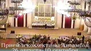 """И.Дунаевский """"Марш веселых ребят"""""""