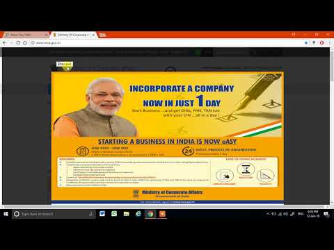Check Any Private/Public Company Pan Card Number Online in India (Without Documents)