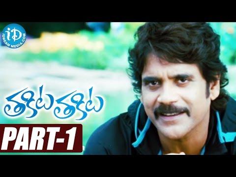 Thakita Thakita Full Movie Part 1 || Harsh...