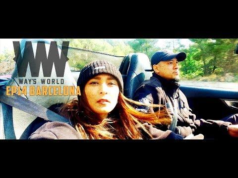 WAY'S WORLD EP : 14 BARCELONA