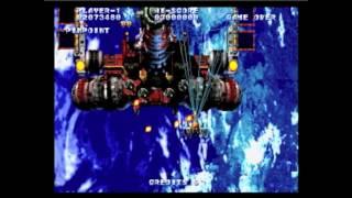 Cool and Unusual Games: Soukyugurentai (Sega Saturn) Review