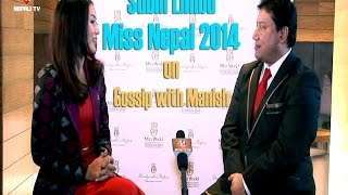 Miss Nepal Subin Limbu on Gossip with Manish