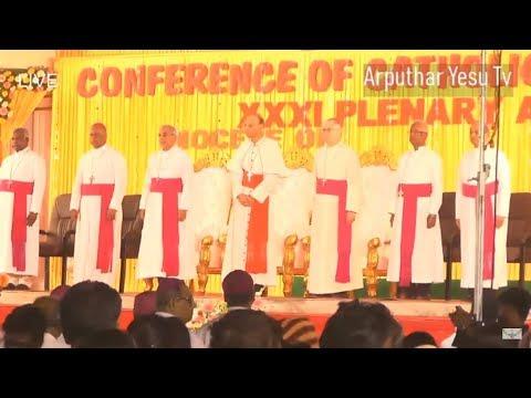 Conference of Catholic Bishops of India | Arputhar Yesu Tv LIVE
