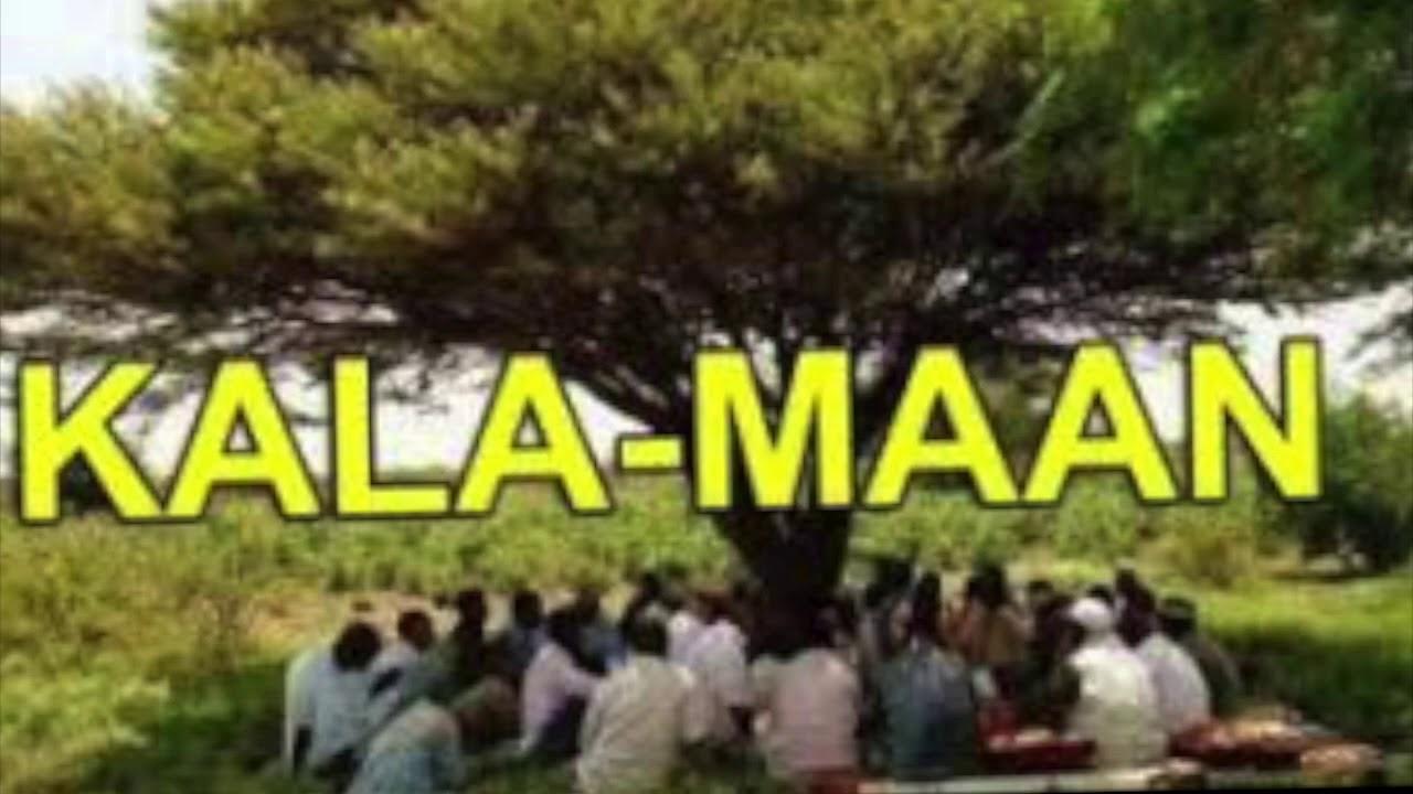 KALAMAAN 02/FEBRUARY 2019