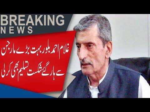 PTI's Shaukat Ali beats ANP's Ghulam Bilour as per unverified results