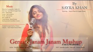 GERUA-JANAM JANAM MASHUP DILWALE SAYRA KHAN FULL VIDEO