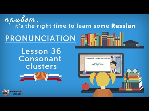 Ultimate Russian Pronunciation Guide // Lesson 36: Consonant clusters