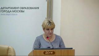 1619 школа СЗАО рейтинг 188 (220) Соколова ДЮ директор аттестация на 3г ДОгМ 19.09.2017