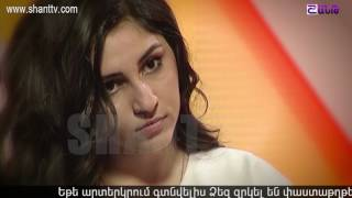 X Factor4 Armenia Diary Group of girls Backstage 24 01 2017