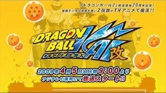 Dragonball Kai Dragon Soul (Full Version) Japanese HQ Download