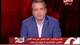 محمد عبد العزيز يروى كواليس «بيان 3 يوليو» وفض «رابعة» رداً على البرادعي (فيديو) | المصري اليوم