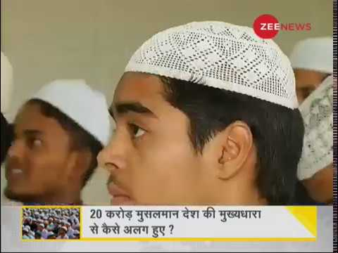 DNA: Analysis of Political sidelining of Muslims in nation