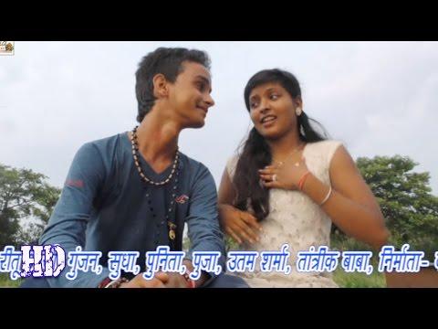 याद करs जान पहिला जनम ❤❤ Bhojpuri Item Songs New Top 10 Videos 2016 ❤❤ Kajal Anokha Aryan Gupta [HD]