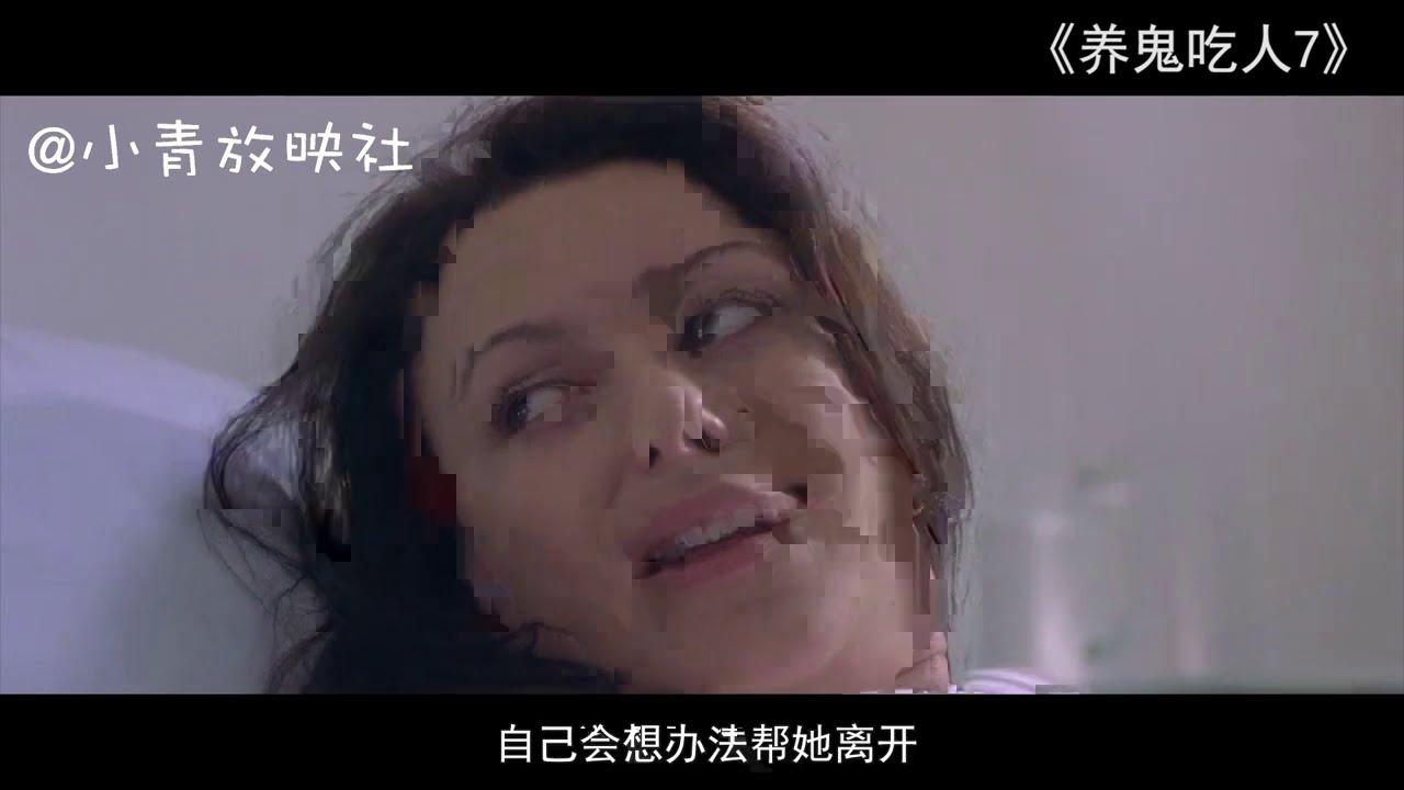 童年陰影恐怖片《養鬼吃人7》,邪惡組織試圖搶奪地獄修道士的力量,女記者深入調查,被迫打開可怕的迷盒!【小青】