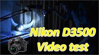 купил зеркальный фотоаппарат Nikon D3500! Видео тест. Борюсь с артефактами!