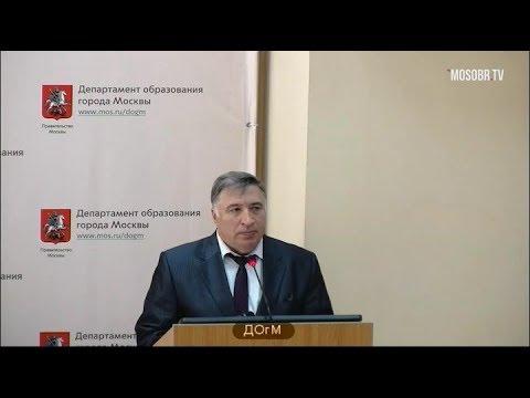 Колледж КАТ 9 САО рейтинг 380 (500+) Шишлов АН ио директора 95% аттестация на 3г ДОгМ 17.04.2018