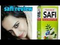 Hamdard safi review hindi/21 day skin care challen