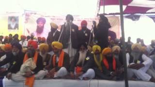 12 FEB 2014 | Sant Jarnail Singh Bhindranwalian Da Janam Divas Fatehgarh Sahib | SADA (MANN) 2.