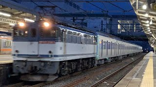 EF65 2063号機牽引都営三田線6500形6503F甲種輸送9866レ大垣通過