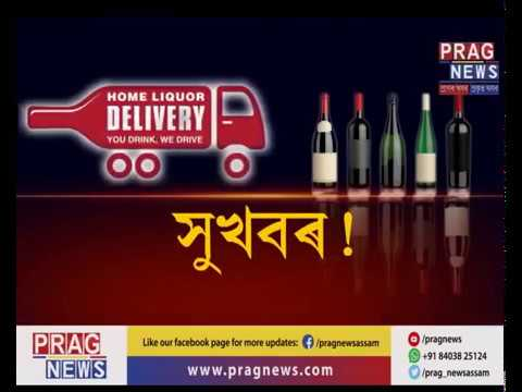 Good news for alcoholic!!! Alcohol available online