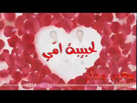music sa3id moskir
