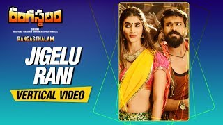 Jigelu Rani Full  Vertical Video Song | Rangasthalam Video Songs | Ram Charan, Pooja Hegde