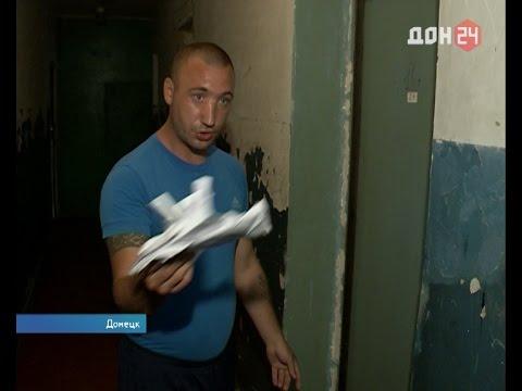 В донецкой пятиэтажке на улице Королёва масса коммунальных проблем и их некому решать
