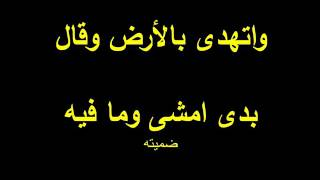 osfour (omayma khalil) karaoke كاريوكي عصفور طل من الشباك