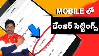3 dangerous settings in mobile telugu | Whatsapp settings