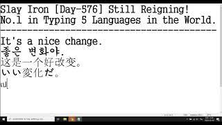 Slay Iron,Day-576,Typing,Type,…