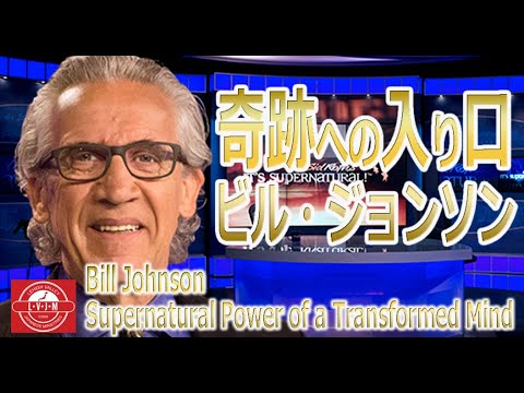 supernatural power of a transformed mind pdf