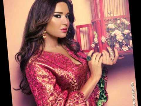 cyrine abed el nour new song HABAYBI