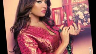 cyrine abed el nour new song HABAYBI