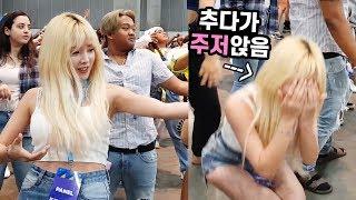 해외 외국인들 사이에서 케이팝 댄스를 춰봤더니..😍ㅣ미국 브이로그